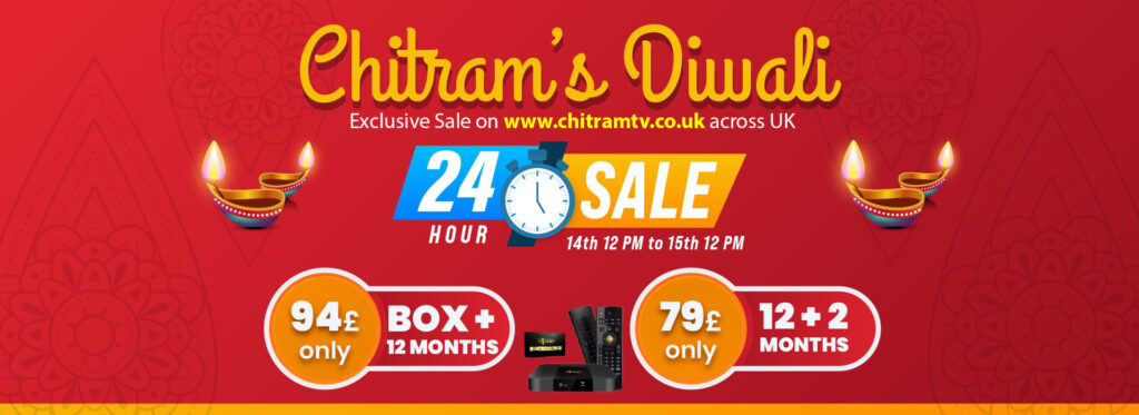 chitramtv_diwali_sale_2020_united_kingdom_uk